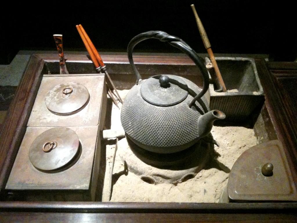 teh tradisional Jepang