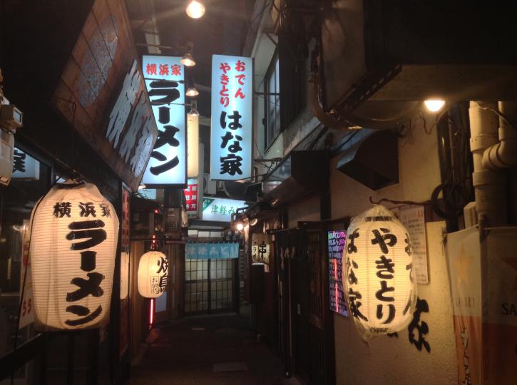 Izakaya - Traditional Japanese pubs