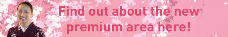 premium Tomoe-banner