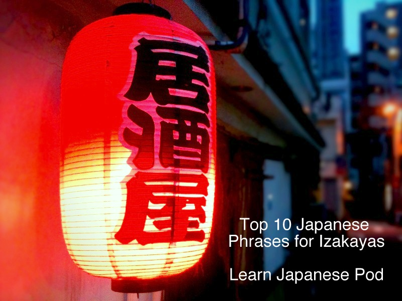 width Jepang Izakaya