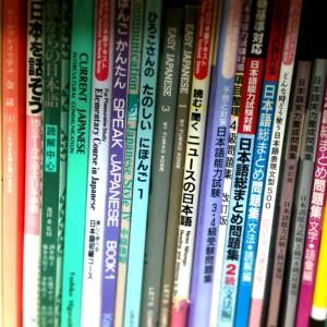 Japanese text books
