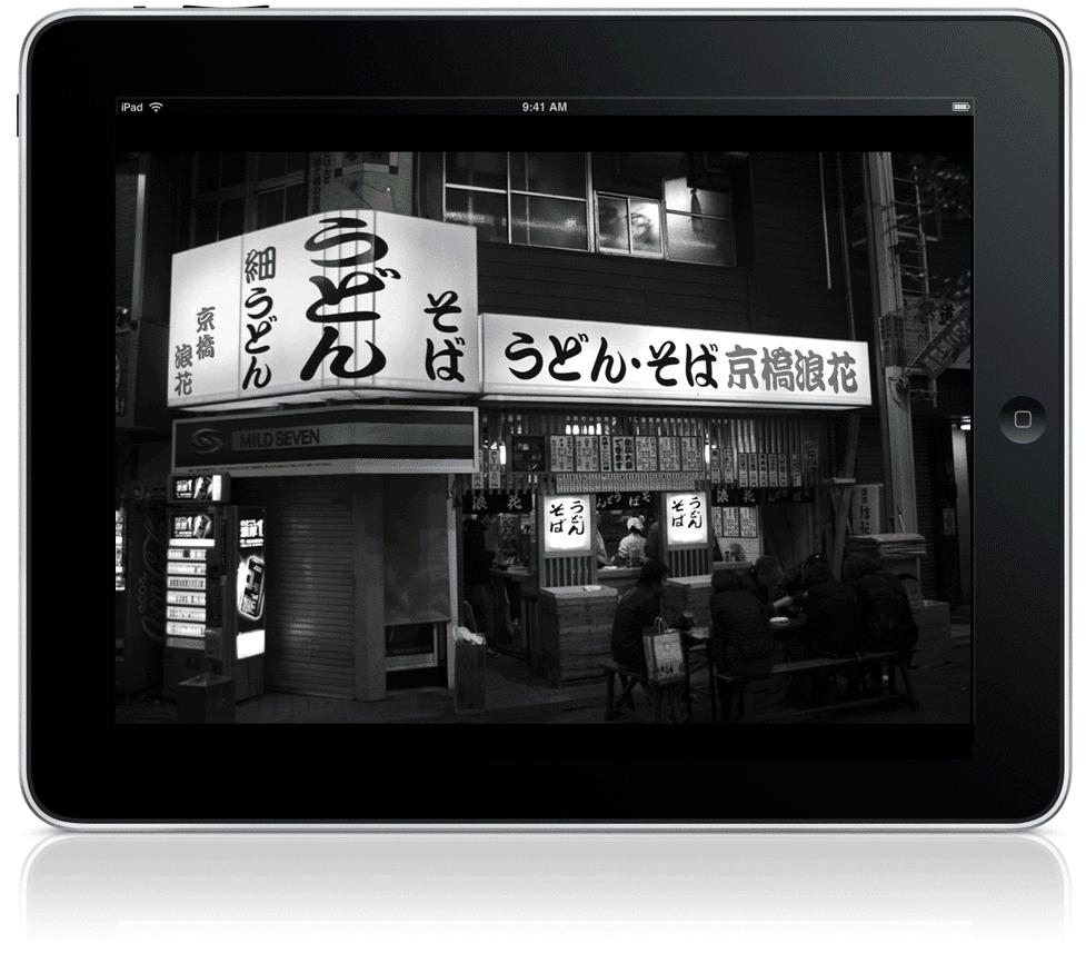 Osaka Udon Shop